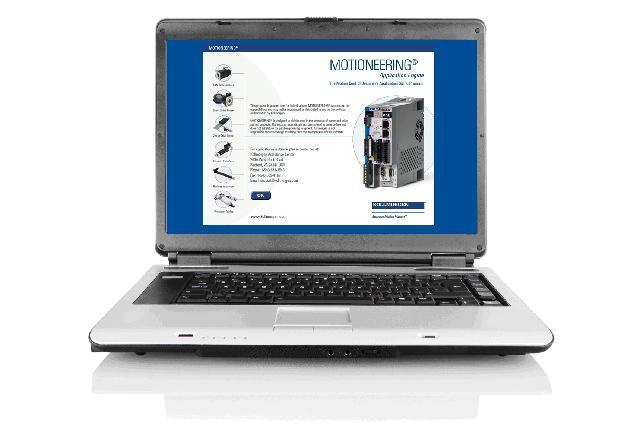 MOTIONEERING® 6.1.0运动系统产品选型软件