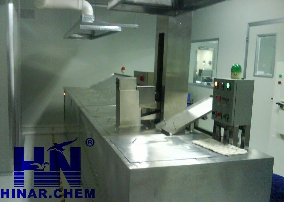 H310防锈清洗剂