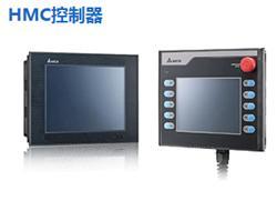 HMC控制器