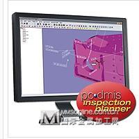 PC-DMIS IP 三坐标测量软件系统