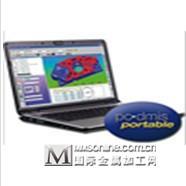 PC-DMIS Portable 三坐标测量软件系统