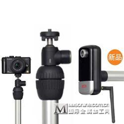 通用适配器 可在关节臂安装相机