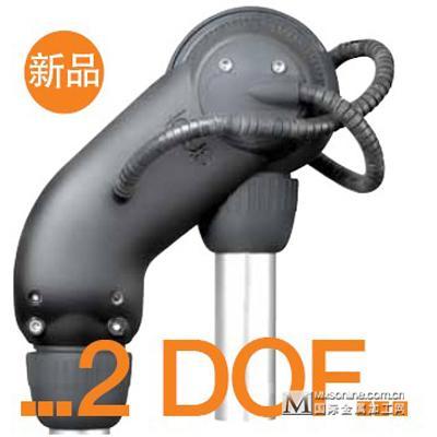 robolink® 2 轴关节– 可选角度感应器