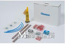 格里森全球服务  维修配件工具包