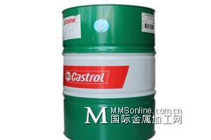 嘉实多Hysol MB 50水溶性切削液