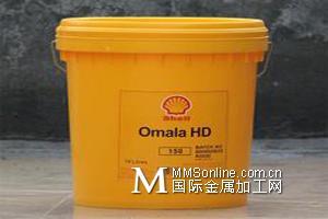 壳牌麦利达Metalina D 202水溶性切削油