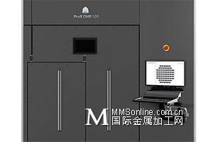3D Systems高效金属打印设备ProX™ DMP 320