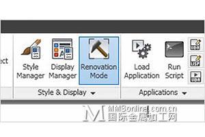 Autodesk AutoCAD Architecture